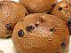 チョコレートベーグル(丹沢酵母)