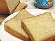 ピーナッツバターを使った食パン(丹沢酵母)
