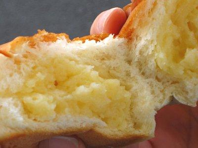 守谷製パン / クリームパン