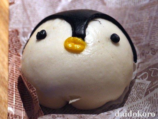 ペンギンまん | すみだ水族館 ペンギンカフェ