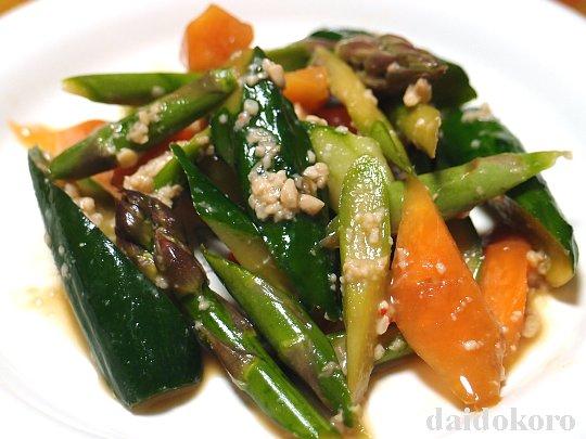 彩り野菜のしょうゆ麹漬け