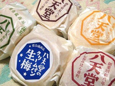 くりーむパン / 八天堂