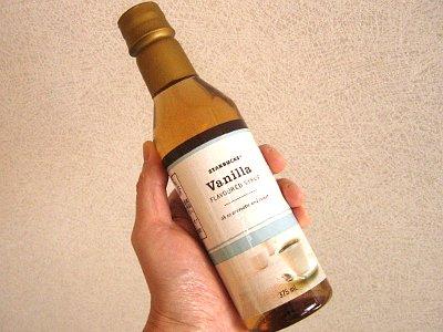 バニラシロップ / スターバックスコーヒー