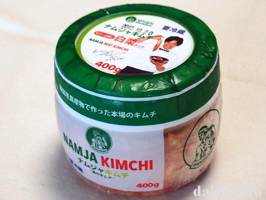 ナムジャキムチ 白菜キムチ