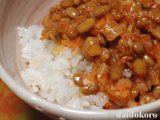納豆+キムチ+タマネギ+ご飯