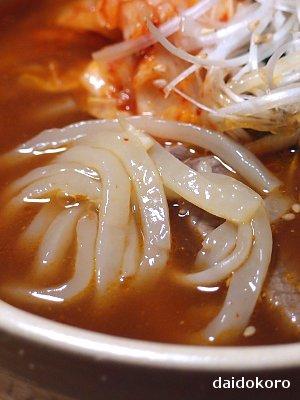 韓国うどんユッケジャンスープ | 韓国世界のグルメ@キムチでやせる