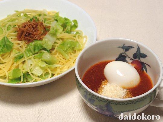 春キャベツのつけスパゲティ | マ・マーつけスパゲティ ピリ辛ミート