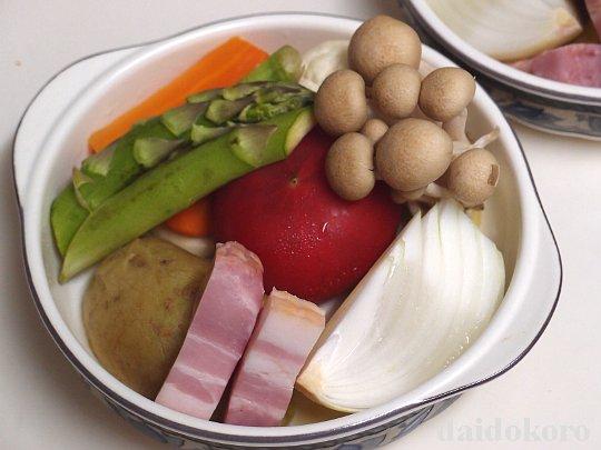 野菜のオーブン焼きの作り方