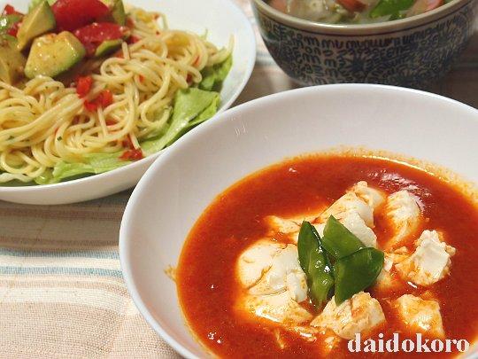 アボカドとトマト | マ・マーつけスパゲティ 完熟トマト コンソメ仕立て