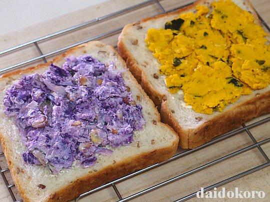 プラセンタ入りカボチャとシャドークイーンのサンドイッチ