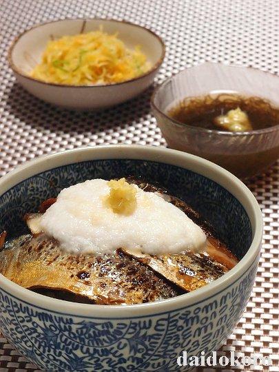 炙り秋刀魚丼
