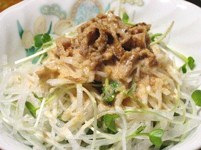 大根と帆立貝のサラダ